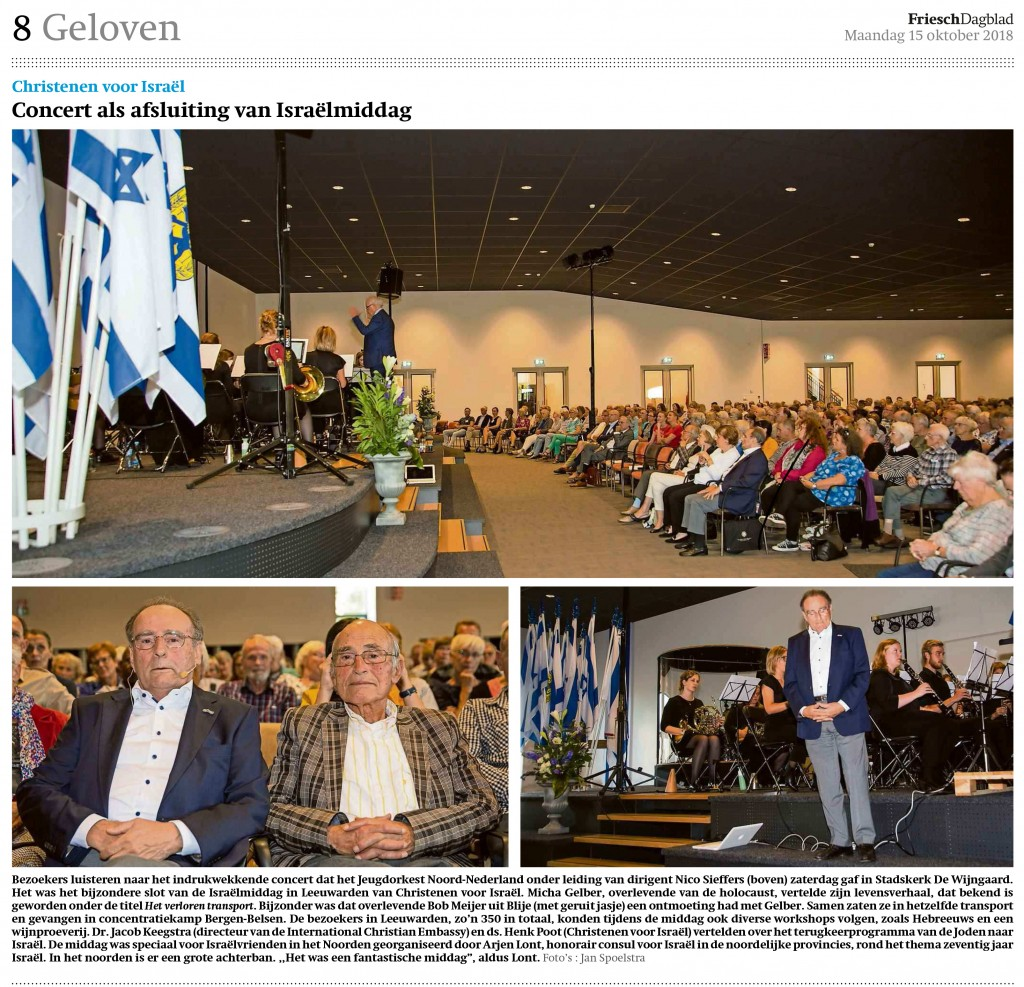 Concert als afsluiting van Israëlmiddag
